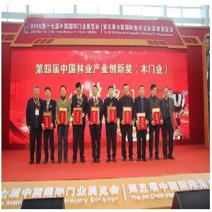 Chongqing Special Star Suit Door Group
